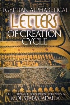 Alfabeto egiziano lettere del ciclo di creazione