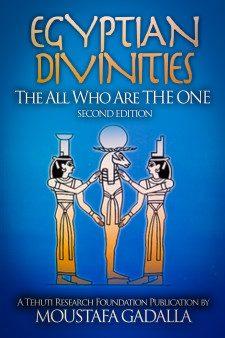 Divinità egizie: il tutti coloro che sono l'uno, 2 ° ed.
