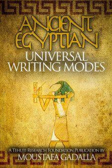 Le antiche modalità di scrittura universali egizie
